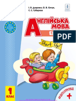 B Students Book English