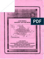 Harga Satuan Dasar HSD Dan Harga Satuan Pokok Kegiatan HSPK Pekerjaan Konstruksi Bangunan Gedung Dan Perumahan Kota Surakarta Tahun 2017