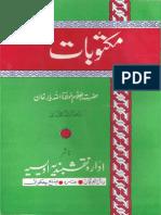 Maktobaat.pdf