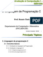 C++ USP