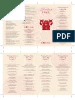 Damen Wedding Menu 2019.pdf