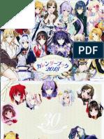 High School DxD Ss Heroinas Fantasia Bonku (Infinit-TradPro).pdf