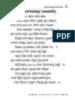 Shivatandava
