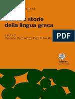 Storia e storie delle lingua greca.pdf