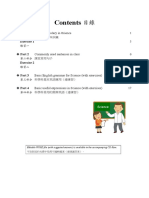 Intro Arduino Project Manual