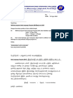 81403522 Contoh Surat Makluman Ibu Bapa Utk Program