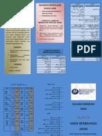 Brochur Hayya Bil Arabiyyah Terbaru