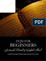 Fiqh For Beginners.pdf