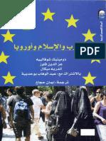 العرب والإسلام و أروبا