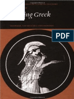 []_Reading_Greek_Grammar,_Vocabulary_and_Exercise(b-ok.cc).pdf