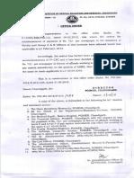 PGIMER Office Order of Reimbursement of Payment of  Newspaper allowance