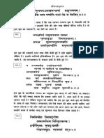 BG Chapter 15 Verse & Translation
