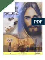 Renovación Carismática Católica en El Espíritu Santo Himnario de Cantos