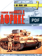 Tank in the Battlefield Nº07 Tanks of Wehrmacht in Africa
