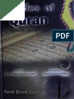 Rarities of Quran [English]