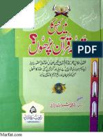 Kis Ka Tarjuma Parhein [Urdu]
