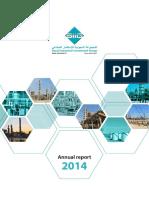 SIIG Annual Report 2014. 13e