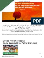 Divorce Problems – Syed Ashraf Shah Jilani