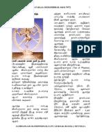 blog- 2011.pdf