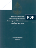 15062010_09