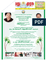 05-01-2019-F.pdf