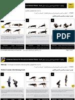wotm.pdf