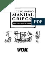 Diccionario Manual Griego Clásico