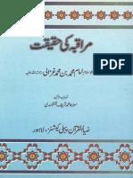 Muraqibah Ki Haqiqat [Urdu]