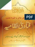 Fatawa'e Nizamia [Urdu]