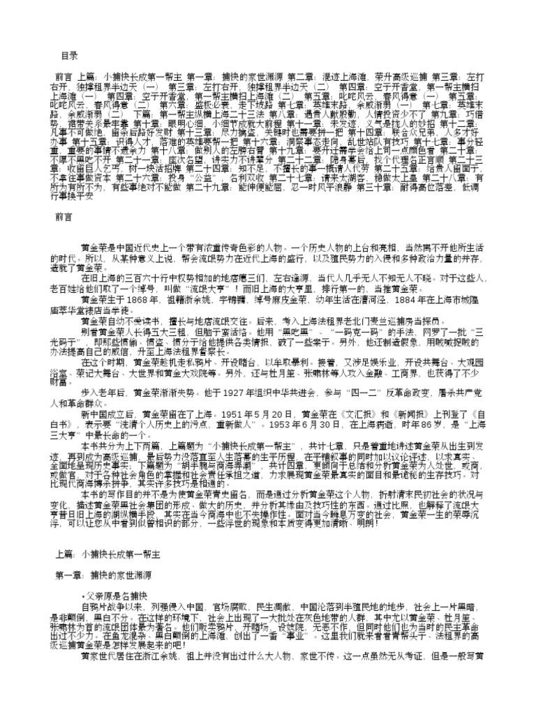 太平 設計 指名 停止 北九州 市