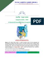 Sangeeta Sudha 2018 TSS (1)