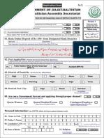 App Form Assembly Sectetariat GB 16 17