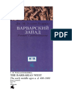Uolles_Varvarskiy_zapad.pdf