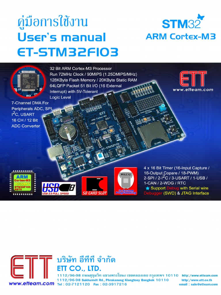 Stm32f103 Usart Example