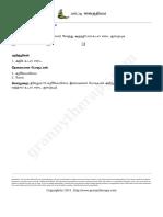 grannytherapy2014-12-05 10-22-02.pdf