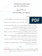 Arrêté 362- mémoire du master.pdf
