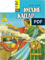 ΚΛΑΣΣΙΚΑ ΕΙΚΟΝΟΓΡΑΦΗΜΕΝΑ - ΜΑΚΒΕΘ (ΤΕΥΧΟΣ 1002)