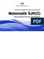 DSKP KSSR Semakan 2017 Matematik Tahun 3 SJKC.pdf