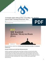 Muslim.or.Id-10 Kaidah Dalam Mensucikan Jiwa Bag 12 Nasihat Ulama Salaf Tentang Penyucian Jiwa