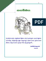 vastu imps.PDF