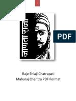 shivcharitra-in-marathi-pdf-file-format-free-download.pdf