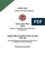 CCA Rule 1966.pdf