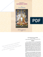 Sumadhwa Vijaya, The Essentials of,