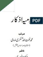 Yaumia Azkar by Muhammad Naimatullah Askari Nadvi