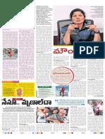 Andhra Pradesh 07-01-2019 Page 7