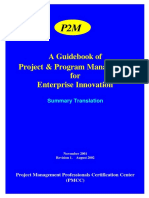 A_Guidebook_Of_Project_Program_Managemen.pdf