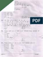 Assistant engineer  R&B class 2-03.pdf