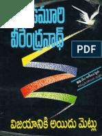 Vijayaniki idu metlu.pdf