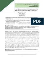 PLC Journal