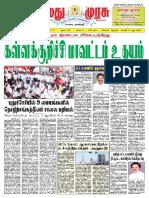 08-01-2019.pdf